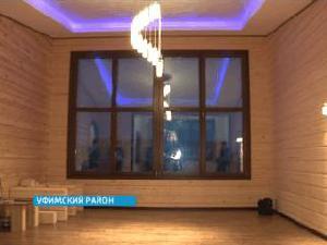 В Башкортостане построен первый энергоэффективный деревянный дом