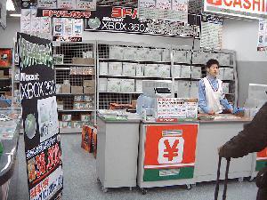 В японских магазинах станут расплачиваться «энергосберегающей валютой»