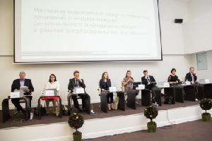 Аналитический центр разработал методику модернизации ЖКХ в рамках энергосервисных договоров