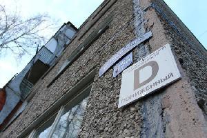 Указание на фасадах домов класса энергоэффективности может стать обязательным