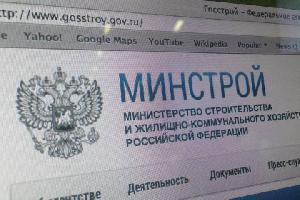 Минстрой подготовил законопроект по упрощению заключения энергосервисного контракта