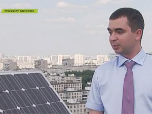 Солнечные батареи помогают экономить жителям московской многоэтажки (видеосюжет)