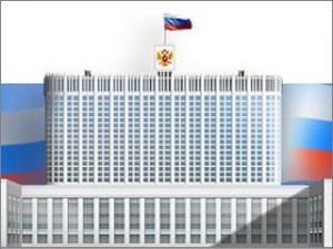 """Правительство России утвердило план """"дорожной карты"""" по повышению экономической эффективности зданий строений и сооружений"""