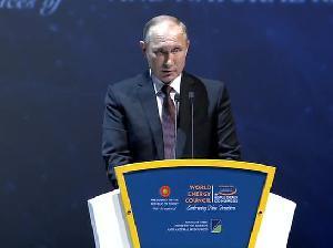 Путин: человечество движется в сторону «зелёной» энергетики - это генеральный путь развития