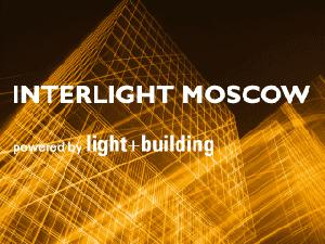 ��������� ������ � ��������� ���������� ������� �� Interlight Moscow 2016 ��������� ��������� #����������