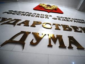 Президент НП «Энергоэффективный город» примет участие в совещании в Государственной Думе РФ