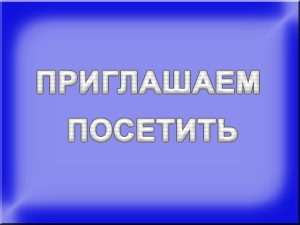 Открыта электронная регистрация на Международный конгресс «Энергоэффективность. XXI век»