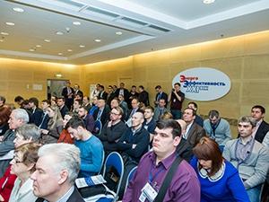 Проекты профессиональных стандартов организаторов производства обсудят на секции конгресса «Энергоэффективность. XXI век»