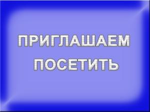 20 апреля состоится круглый стол «Пути и проблемы реализации стратегии перехода экономики к экологически сбалансированному развитию»