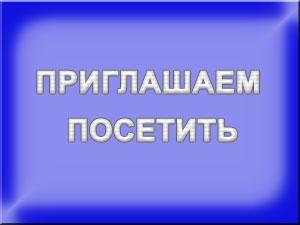 Круглый стол, посвящённый развитию микрогенерации на возобновляемых источниках энергии в России