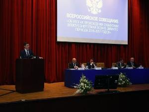 """Президент НП """"Энергоэффективный город"""" принял участие во всероссийском совещании «Об итогах прохождения ОЗП 2016-2017 годов субъектами электроэнергетики»"""