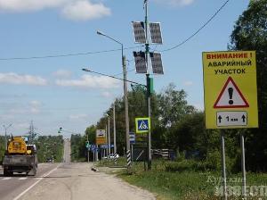 Как работают солнечно-ветровые фонари в Курской области (видео)