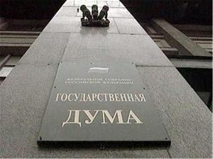 """Законопроект об """"альтернативной котельной"""" одобрен Госдумой РФ во втором чтении"""