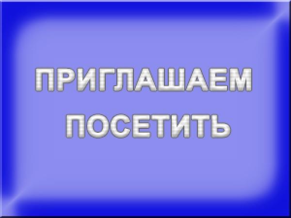 19-20 сентября в Иннополисе (Республика Татарстан) - Современный мир не может существовать без IoT технологий