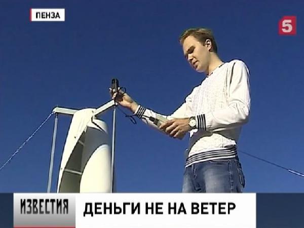 Студент из Пензы установил уникальный ветряк на крыше дома и экономит электроэнергию в подъезде (видео)