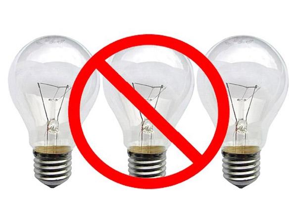 Эксперты прокомментировали готовящийся запрет на лампы накаливания мощнее 50 Вт