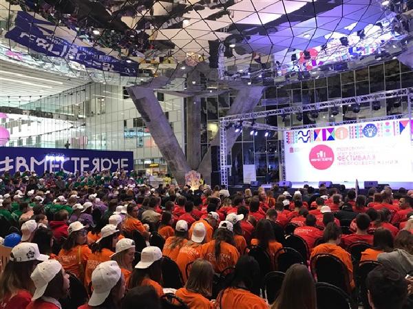 В Технопарке «Сколково» прошел фестиваль энергосбережения «ВместеЯрче»