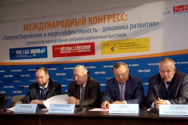 3 октября начнет работу Международный Конгресс «Энергосбережение и энергоэффективность – динамика развития» // Санкт-Петербург
