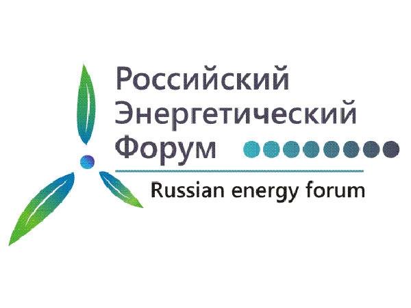 Традиционно в октябре Уфа становится центром энергетической отрасли международного уровня