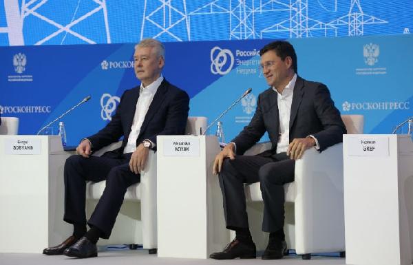 Власти Москвы планируют до 2020 года снизить энергопотребление города на 40%