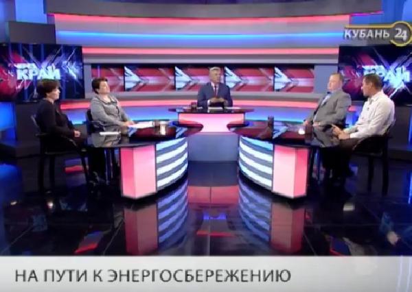Ток-шоу «Через край»: на пути к энергосбережению // видео
