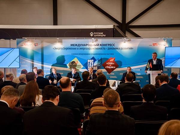 VII Международный Конгресс «Энергосбережение и энергоэффективность – динамика развития».