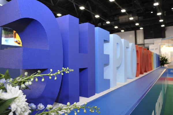 Итоги IX Международной специализированной выставки «Энергосбережение и энергоэффективность. Инновационные технологии и оборудование 2017».