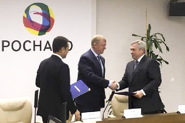 Подписано соглашение о строительстве в Ростовской области ветряных электростанций мощностью до 600 МВт