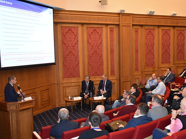 Эксперты обсудили критерии эффективности проектов модернизации ТЭЦ
