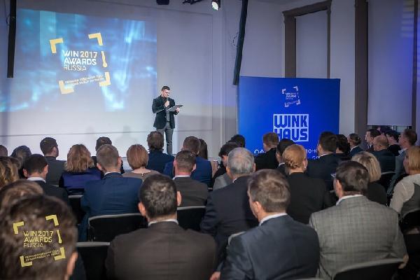 В Москве объявили лауреатов российской профессиональной Премии индустрии светопрозрачных конструкций WinAwards Russia-2017