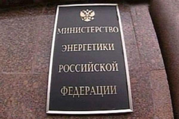 Минэнерго России вынесло на общественные слушания проект закона по вопросам развития микрогенерации на основе ВИЭ