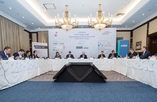 Обзор круглого стола 6 февраля: Модернизация тепловой генерации обеспечит долгосрочную надежность электроэнергетики