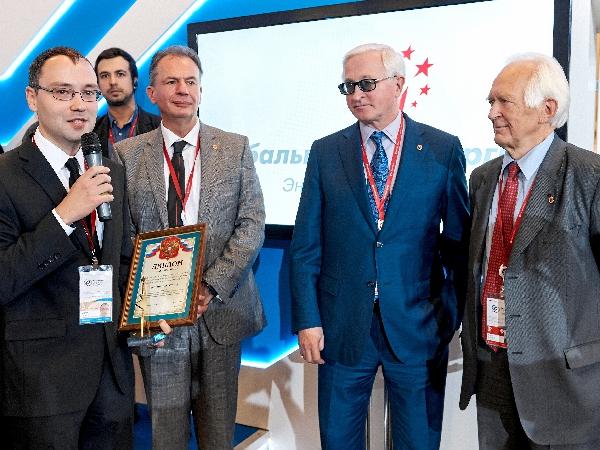 1 миллион рублей за новые технологии в энергетике: конкурс «Энергия прорыва» начался!
