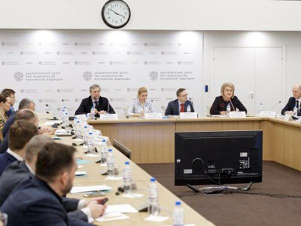 Эксперты обсудили опыт реализации энергоэффективных инвестиционных проектов в субъектах Российской Федерации