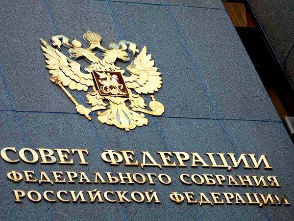 Совет Федерации подготовил законопроект, который простимулирует чиновников на приобретение товаров, не загрязняющих окружающую среду