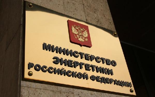 Минэнерго России создало открытый портал по анализу данных энергетических деклараций