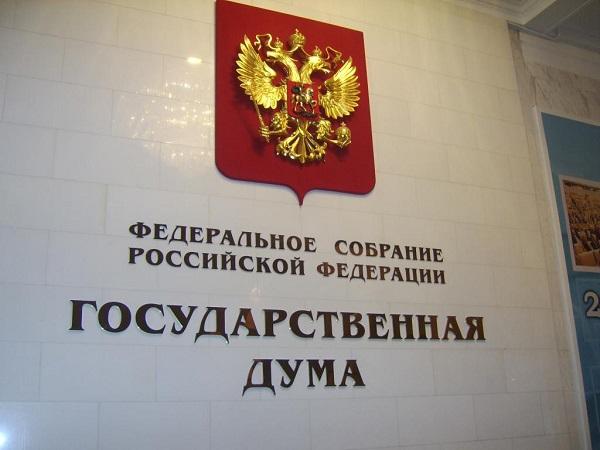 Госдума приняла закон о единых требованиях к программам энергосбережения