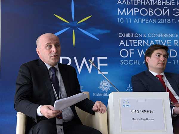 ARWE 2018: Процесс развития рынка ветроэнергетики в России запущен