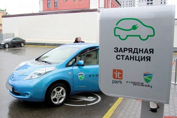 Как развивать рынок электромобилей? В Аналитическом центре прошло экспертное совещание