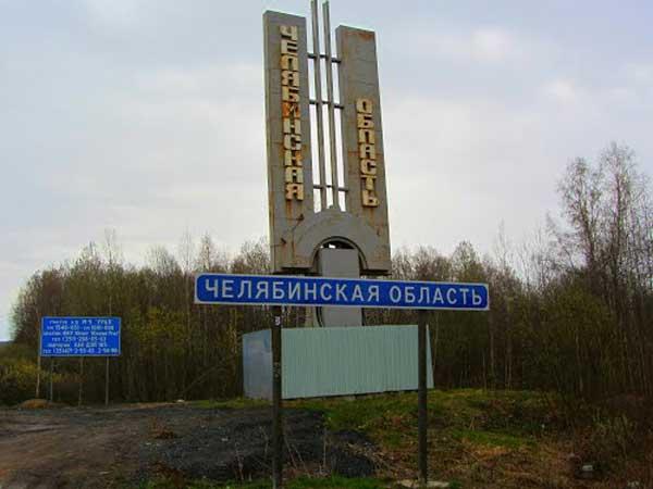 Челябинская область в лидерах по числу энергосервисных контрактов
