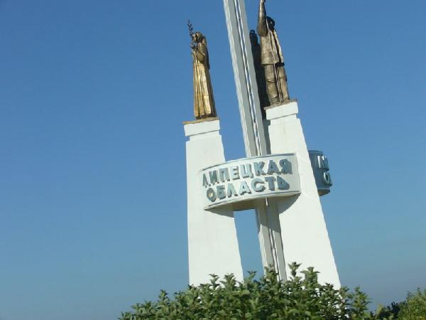 В Липецкой области планируют развивать возобновляемые источники энергии