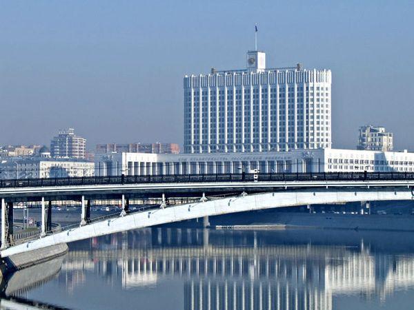 Правительство РФ уточнило требования энергоэффективности к объектам госзакупок