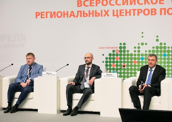 На Всероссийском совещании региональных центров по энергосбережению встретились представители более 30 регионов РФ