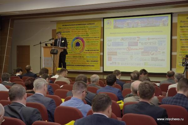 Более 35 докладчиков выступили на Десятой Всероссийской конференции РЕКОНСТРУКЦИЯ ЭНЕРГЕТИКИ-2018