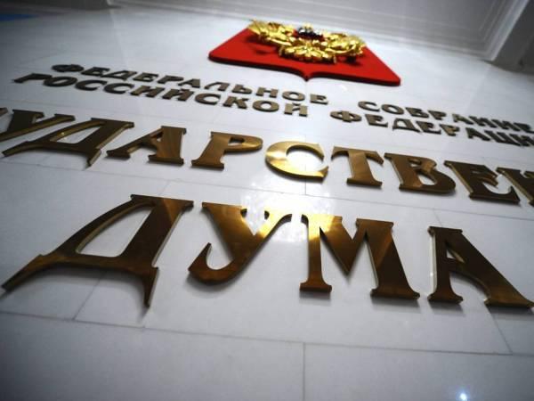 Комитет Государственной Думы по энергетике провел «круглый стол» на тему: «Развитие гидроэнергетики в Российской Федерации: перспективы, проблемные вопросы»
