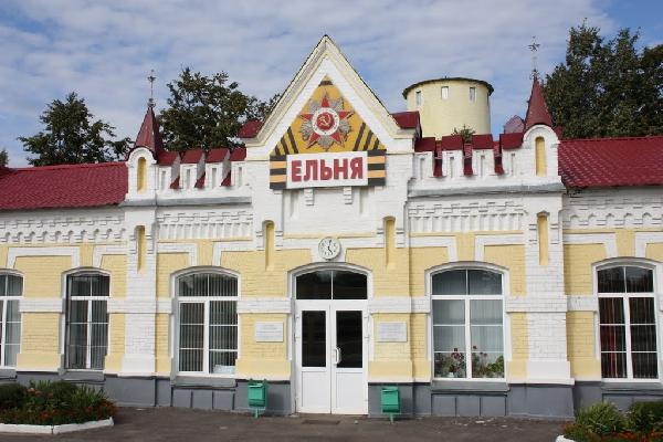 В Ельне реализован энергосервисный контракт с «Ростелекомом»