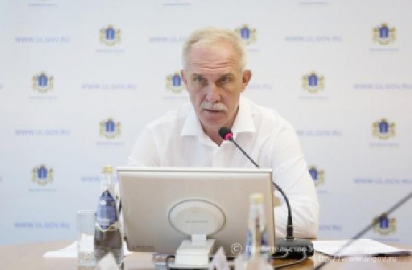 Губернатор Ульяновской области: Работа в направлении энергосбережения в регионе будет усилена