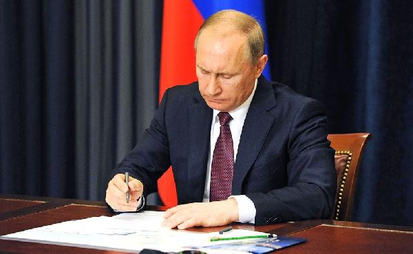 Президент России подписал Федеральный закон об информационном обеспечении реализации региональных программ в области энергосбережения и повышения энергетической эффективности