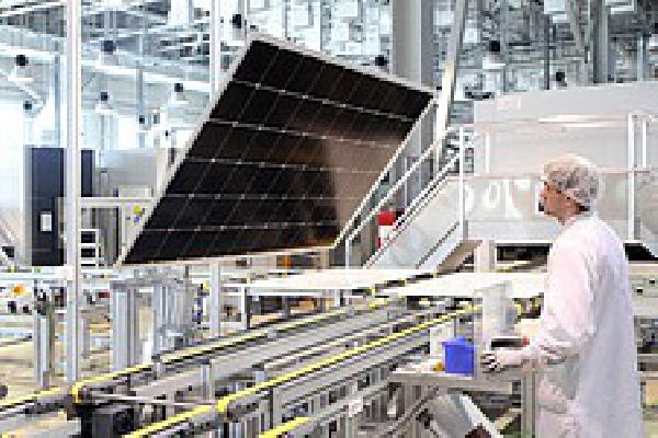 Fraunhofer Institute подтвердил высокий КПД солнечных элементов «Хевел»