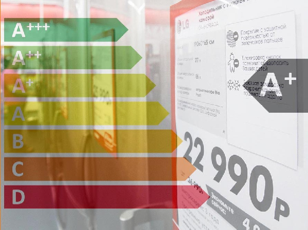 Евразийская экономическая комиссия обсуждает проект требований к классам энергоэффективности бытовых электроприборов